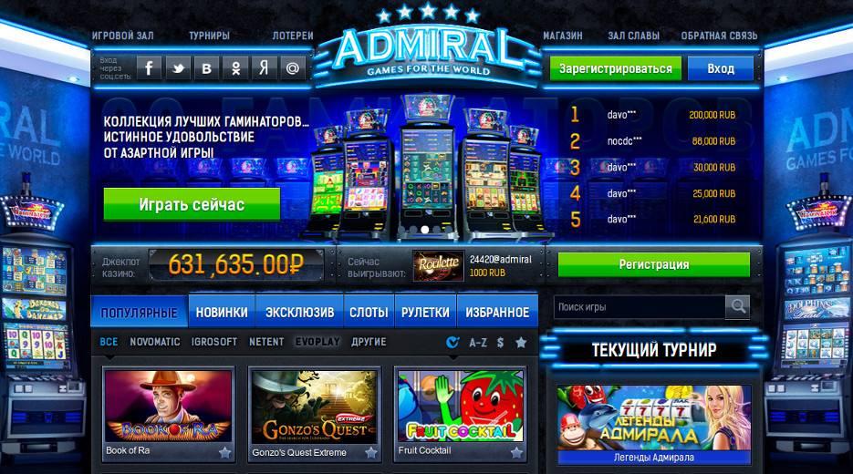 Цена украина набор для покера