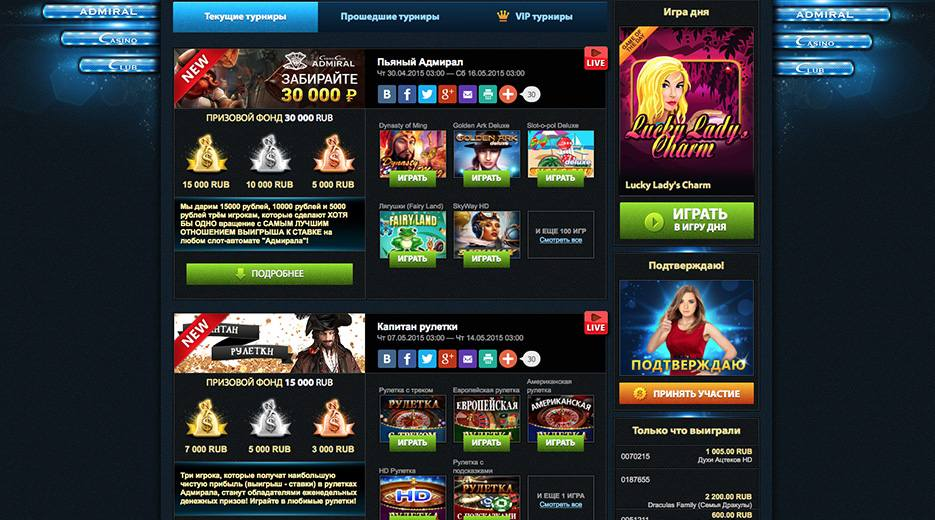admiral x casino официальный сайт бонус