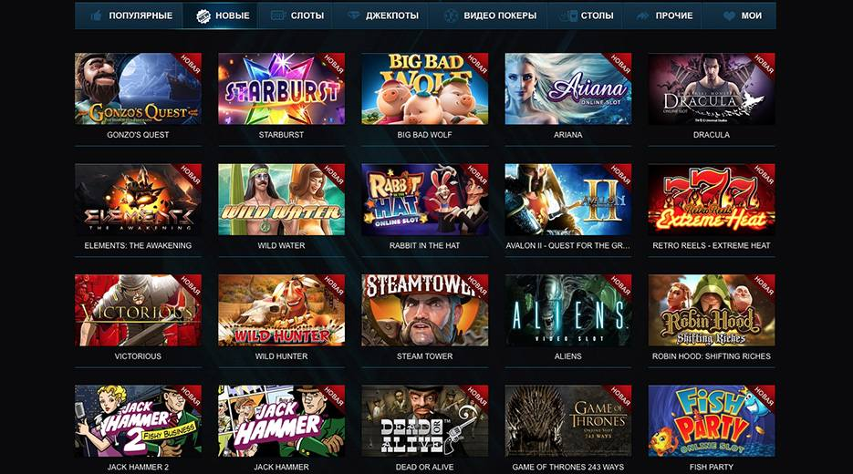 casino x официальный сайт
