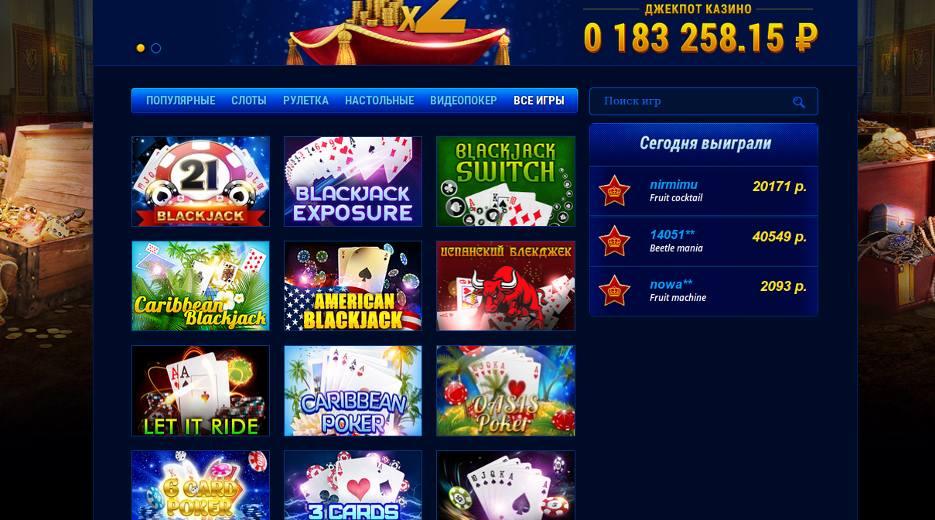 Игровые автоматы демо играть бесплатно без регистрации 777