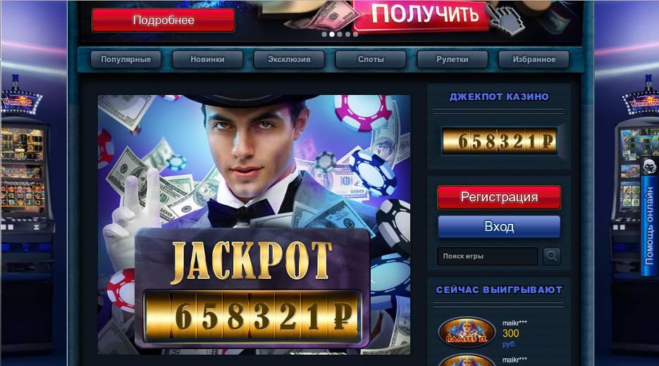онлайн казино vulcan club зеркало доступ