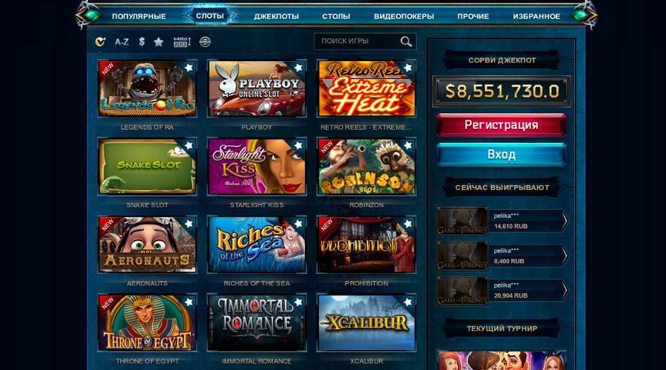 Игровые автоматы вулкан бесплатно без регистрации лягушка phoenix arizona casino jobs