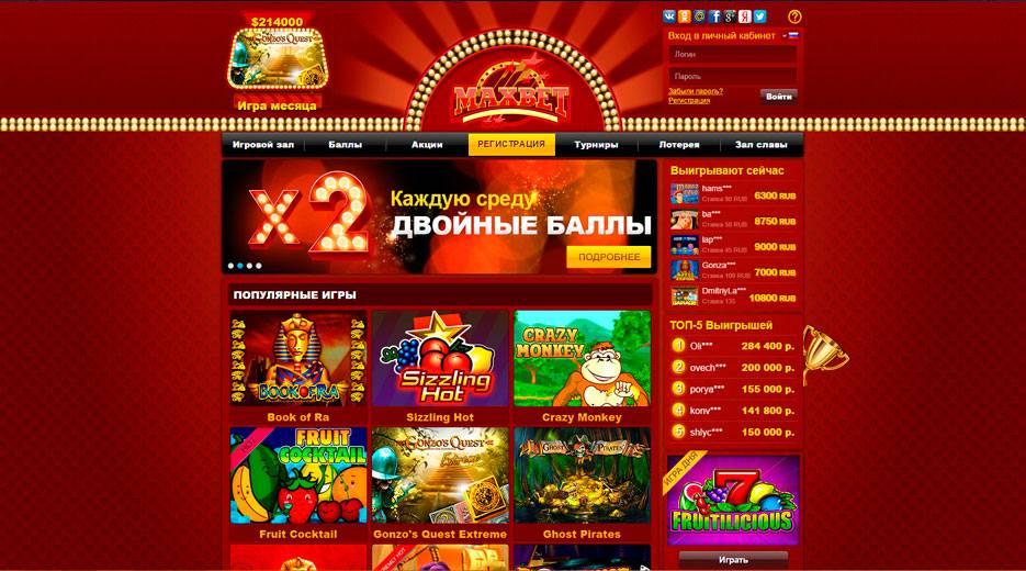 Игровые автоматы играть бесплатно без регистрации и без смс