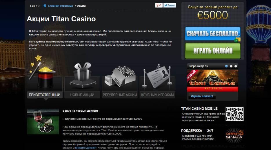 bezdepozitnie-bonusi-v-kazino-2018-s-vivodom