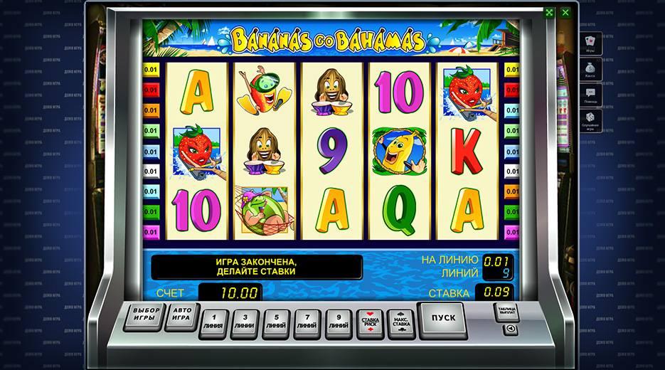 Игровые автоматы амстердама игровые автоматы играть золотая мина онлайн бесплатно