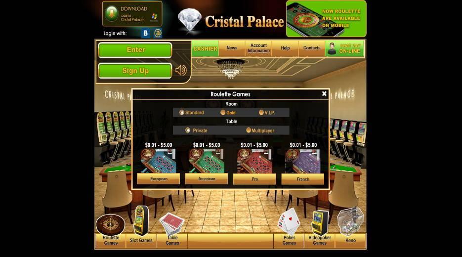 Игровые Автоматы Играть Бесплатно Виртуальные Деньги