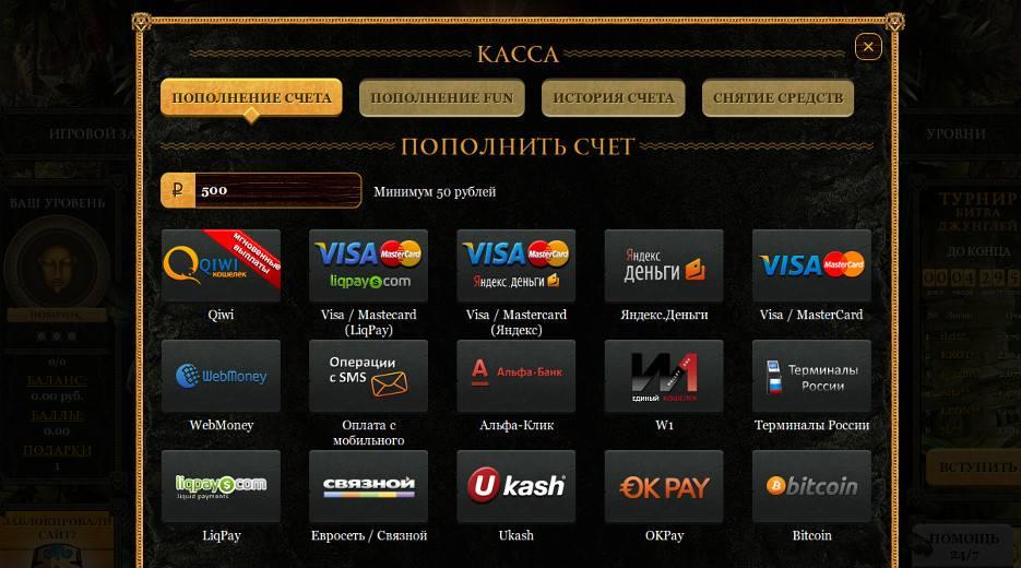 Сайт Русского Казино