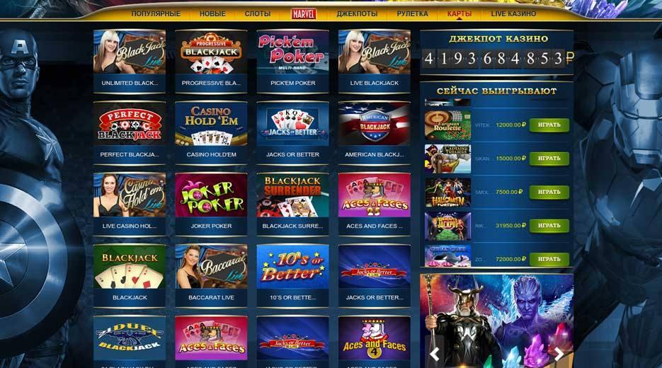 Гранд казино кристалл онлайн вход секрет казино игровые автоматы играть бесплатно
