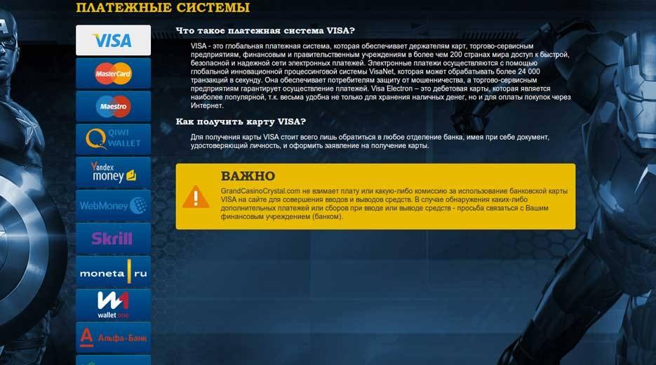 Яндекс Онлайн Игры Слоты
