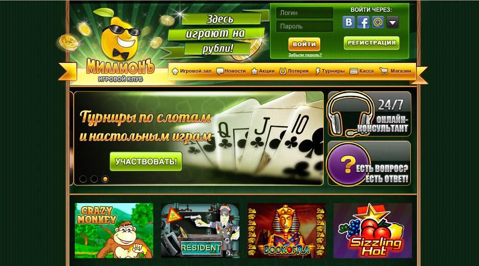 Минск Игровые Автоматы Клубы